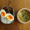 麻婆茄子とダルスープ弁当