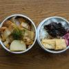 チゲ鍋弁当