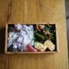 豚肉と小松菜の麻辣炒め弁当