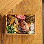 鶏の味噌粕漬け焼き弁当