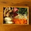 ナムル丼弁当