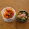 エビチリ丼弁当