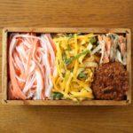 かにかま&玉子寿司弁当