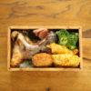 紅鮭かま焼き弁当