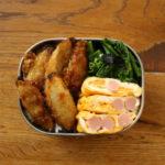 山うどの天ぷら丼弁当